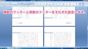 wordbook09