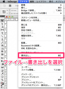 indesign_print01
